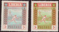 LIBERIA 1955 3 C tennis superb U/M MAJOR ERROR & VARIETY: MISSING COLOR YELLOW