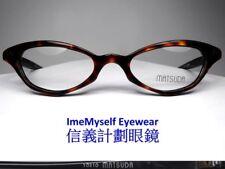 Matsuda 10310 vintage frames spectacles Rx prescription eyeglasses 近视 老花 眼镜 眼鏡
