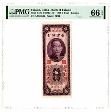 Taiwan, China. Bank of Taiwan. 1955, 5 Yuan P-R108 Kinmen PMG Gem Unc 66 EPQ