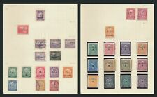 More details for nicaragua stamps 1904 bluefields zaleya surcharges inc inverted