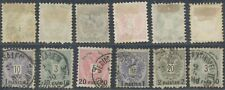 Austria Levant - Classic Lot of Used Stamps 10000/139