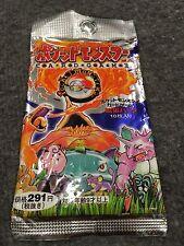 Pokemon Japan Pocket Monster Cards Foil Pack New