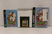 Bokujo Harvest Moon 3 Game Boy Color Nintendo Japanese Import Complete w/Box..