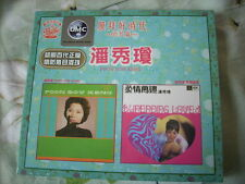 a941981 Poon Sow Keng  潘秀瓊 HK Double EMI Pathe CD Set 2015 膜拜好時代 Capital Records Album + 柔情萬縷
