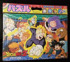 dragonball dragon ball z DBZ puzzle jigsaw carte art book card super kai GT DBGT