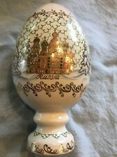 Large Hand Painted Russian Ceramic  Egg Cathedral Artist Signed Vintage Souvenir