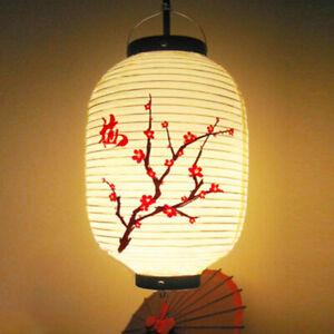 Floral PVC Waterproof Lantern Light Shades Lampshade Japanese Restaurant Decor