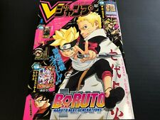 BORUTO NARUTO V JUMP 2019 9 September Magazine Comic Book from JAPAN