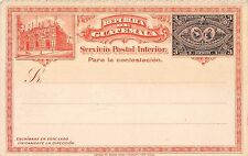 B95352 republic de guatemala servicio postal interior