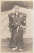JAPAN :Man in a ceremonial uniform RP  -JAPANESE publisher