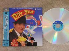 Who Framed Roger Rabbit - Laserdisc Japan SF058-1753 Near Mint