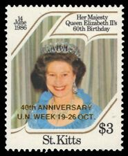 ST. KITTS 188 (SG210) - United Nations 40th Anniversary (pf25373)