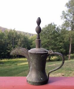 Dallah Arabic Coffee Pot UAE 27 cm Tall Islamic Omani Nizwa