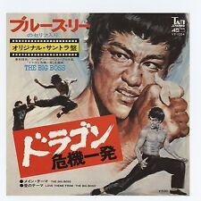 """Bruce Lee - Fists of Fury/The Big Boss OST 7"""" JAPAN 45 Joseph Koo, Wang Fu Ling"""