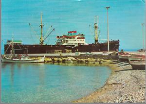 Kiato, Greece - port, ships - postcard, stamps local pmk 1977