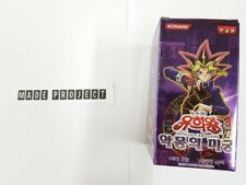 "YUGIOH CARDS ""Labyrinth of Nightmare"" BOOSTER BOX / Korean Ver Official Goods"