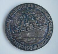 POLISH POLAND NAVY COAST GUARD KGB MEDAL Border Guard silvered