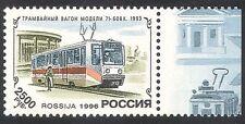 Russia 1996 Trams/Transport/Rail/Buses 1v (n28671)
