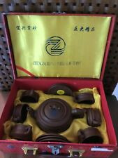 Vintage Zhengda CHINESE TEA SET Refined Purple Clay Teapot New Never Used L@@K!