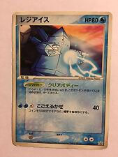 Pokemon Card / Carte Regice Promo 098/PCG-P