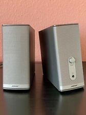 BOSE Companion 2 Series II Multimedia Lautsprecher System