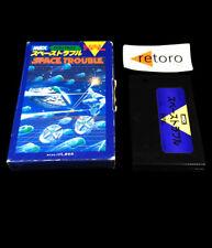 Space trouble msx msx2 rom hm-013 japanese Hal laboratory no manual