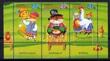 Ukrainische Märchen. 3W. Rand. Ukraine 2002
