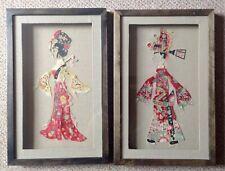 Unusual Pair Of Framed Chinese Píyĭngxì Rawhide Shadow Puppets, Deep Frames