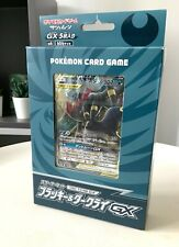 Japanese Pokemon Card Starter Theme Deck Set smM - Holo Umbreon & Darkrai GX