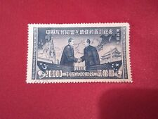 TIMBRE.CHINE 1950.PACTE SINO SOVIETIQUE. 14 OCTOCBRE1950.BLEU SANS GOMME ++ NEUF