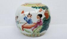 Antique/Vintage Chinese Famille Rose Ginger Jar Marked CHINA