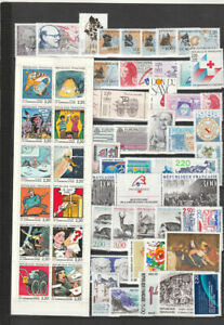 TIMBRE FRANCE ANNEE 1988 COMPLETE  57 T ** cote 82 euros Val Faciale 24 euros