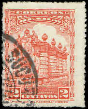 Scott # 634 - 1923 - ' El Salto de Agua Public Fountain '