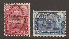 ADEN SHIHR & MUKALLA 1946 SG12/13 Victory Set - Used (JB12076)