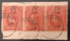 THAILAND SIAM OLD STAMPS KING CHULALONGKORN !!