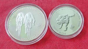 1988 Seoul Olympics.silver 5000/10000 won coin set-cycling & wrestling-case/COA