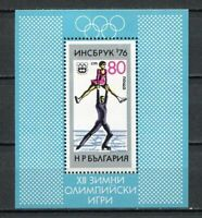 37864) Bulgaria 1976 MNH Winter Olympic Games,Innsbruck
