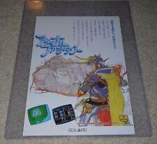Final Fantasy Square Famicom Handbill Flyer Poster Art