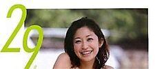 "Mayumi Ono""29""Photo Collection Book"