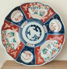 19c Japanese Imari Charger Plate.