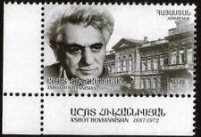 ARMENIA 2012 125TH BIRTH ANV OF ASHOT HOVHANNISYAN