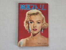 Japanese Old magazine Marilyn Monroe Eiga Story 1954
