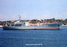 Postcard P0038 - Russian Navy Warship / Okręt Marynarki Rosyjskiej