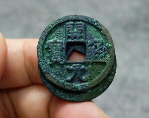 Blue! 2 pcs CHINA Tang (621 A.D.) Kai Yuan Tong Bao Genuine Ancient Coin #30458