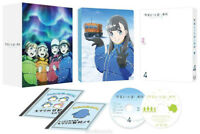 DHL A Place Further than the Universe Vol. 4 Limited Edition Blu-ray+BOX+CD+Book