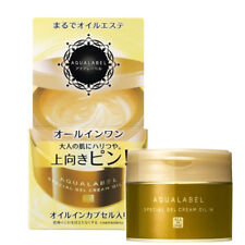 [SHISEIDO AQUALABEL] All in One Special Gel Cream Oil In Face Moisturizer 50g