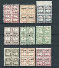 TransJordan Palestine 9 mnh postage due stamp values in mnh blk/4 - Judaica
