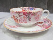 Vintage Spode Copeland's Chelsea Garden Fluted Cup and Saucer