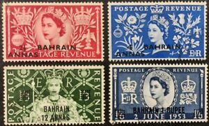 "Bahrain 1953, ""Coronation"" set of 4x stamps schd. vfu"