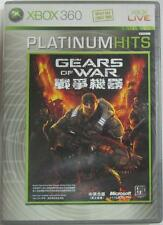 XBOX 360 LIVE Platinum Hits Gears Of War